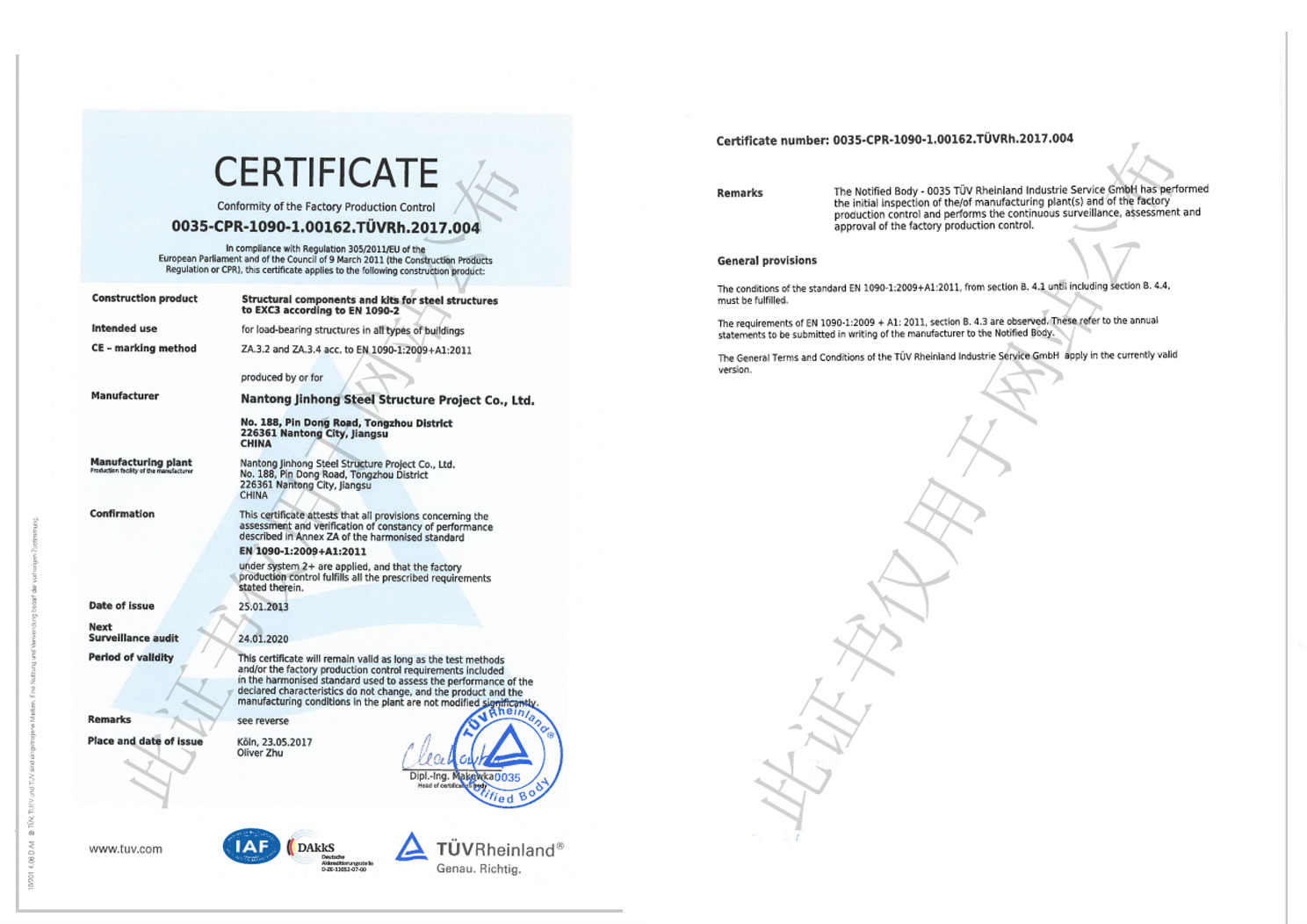 Nantong Jin Hong successfully passed the EN 1090 review
